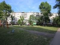 Кемерово, улица Мичурина, дом 41. многоквартирный дом