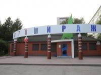 Кемерово, Мичурина ул, дом 59