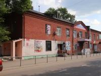 Кемерово, Мичурина ул, дом 112