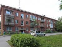 Кемерово, Мичурина ул, дом 114