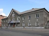 Кемерово, Мичурина ул, дом 130