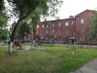 Кемерово, Мичурина ул, дом 132