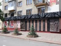 Кемерово, Весенняя ул, дом 1