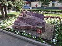 "Кемерово, улица Весенняя. мемориал ""Памяти жертв фашизма"""