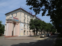 Кемерово, улица Весенняя, дом 5. офисное здание