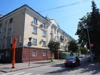 Кемерово, улица Весенняя, дом 6. многоквартирный дом