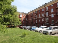 Кемерово, Весенняя ул, дом 7