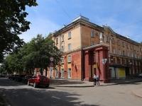Кемерово, улица Весенняя, дом 7. многоквартирный дом