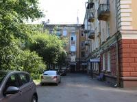 Кемерово, Весенняя ул, дом 8