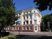 Кемерово, улица Весенняя, дом 8. многоквартирный дом
