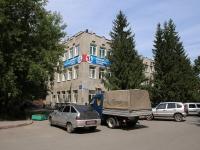 Кемерово, улица Весенняя, дом 9А. больница