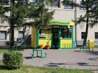Кемерово, улица Весенняя, дом 11 к.1. кафе / бар