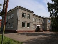 Кемерово, улица Весенняя, дом 11А. лицей №62