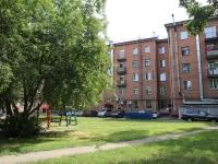 Кемерово, Весенняя ул, дом 13