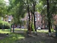 Кемерово, Весенняя ул, дом 15