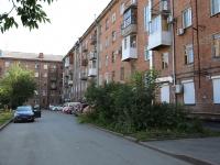 Кемерово, Весенняя ул, дом 24