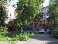 Кемерово, Весенняя ул, дом 9