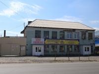 Кемерово, Николая Островского ул, дом 3