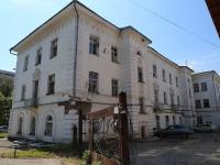 Кемерово, Николая Островского ул, дом 8