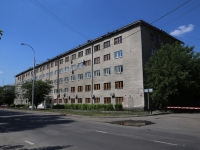 Кемерово, Николая Островского ул, дом 10