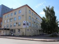 Кемерово, Николая Островского ул, дом 15
