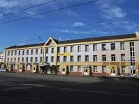 Кемерово, Советский проспект, дом 2/14. офисное здание Домино, офисный центр