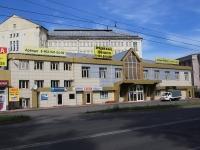 Кемерово, Советский проспект, дом 2/16. офисное здание