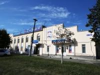 Кемерово, Советский проспект, дом 4. многофункциональное здание