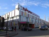 Кемерово, Советский проспект, дом 8. торгово-развлекательный комплекс