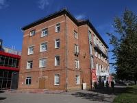 Кемерово, Советский проспект, дом 12. офисное здание