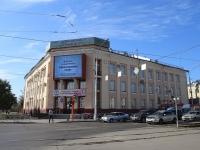 Кемерово, Советский проспект, дом 18. научный центр