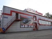 Кемерово, Советский проспект, дом 19А. магазин