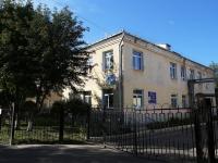 Кемерово, Советский проспект, дом 22. детский сад №9, Теремок