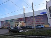 Кемерово, Советский проспект, дом 25А. многофункциональное здание