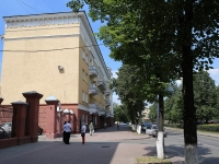 Кемерово, Орджоникидзе ул, дом 4