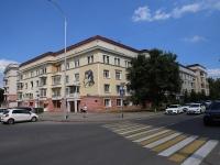 Кемерово, улица Орджоникидзе, дом 5. многоквартирный дом