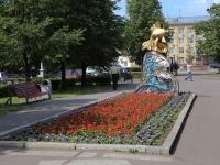 """Кемерово, улица Орджоникидзе. скульптурная композиция """"Золотая рыбка"""""""