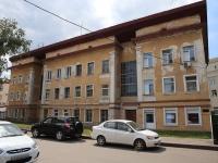 Кемерово, улица Орджоникидзе, дом 6. многоквартирный дом