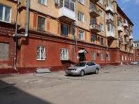 Кемерово, Орджоникидзе ул, дом 7