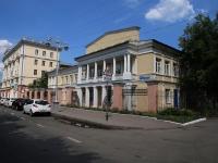 Кемерово, Орджоникидзе ул, дом 9