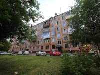Кемерово, 50 лет Октября ул, дом 6