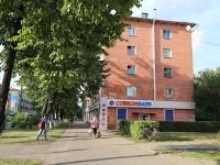 Кемерово, 50 лет Октября ул, дом 14