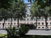 Кемерово, 50 лет Октября ул, дом 19