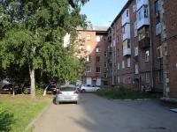 Кемерово, 50 лет Октября ул, дом 15