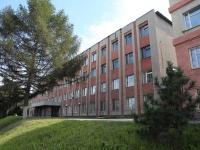 Кемерово, улица Красноармейская, дом 41. офисное здание