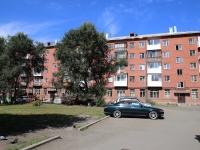Кемерово, Красноармейская ул, дом 93