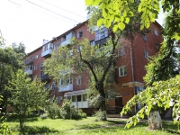 Кемерово, улица Красноармейская, дом 95А. многоквартирный дом