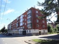 Кемерово, улица Красноармейская, дом 97. многоквартирный дом