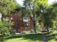Кемерово, улица Красноармейская, дом 97А. многоквартирный дом