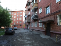 Кемерово, Красноармейская ул, дом 112